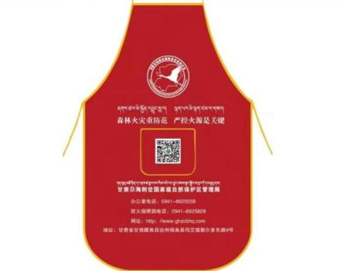 甘肃尕海则岔自然保护区管理局VI设计应用