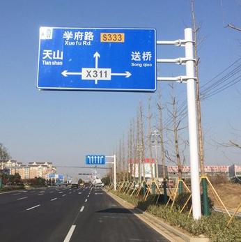 高速公路标识标牌