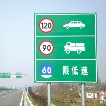 高速标识标牌设计制作