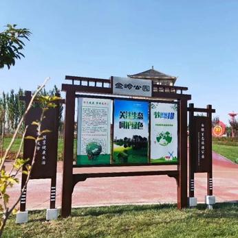 金玲公园景区标识
